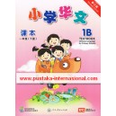 1B Text Book Chinese Xiaoxue Huawen 小学华文 课本 (New Edisi/Revisi))